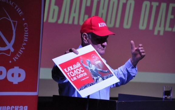 Выступление Михаила Волкова во время второго этапа 49-й отчётно-выборной Конференции МК КПРФ