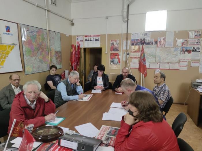 Люберецкие коммунисты наметили задачи на предстоящий период
