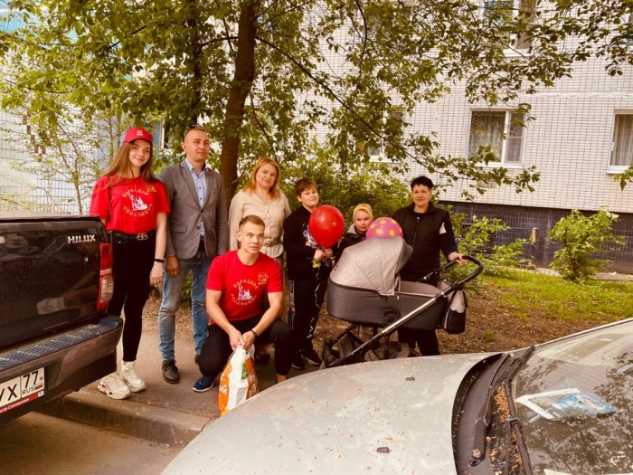 В Королёве поздравили многодетные семьи с днём защиты детей!