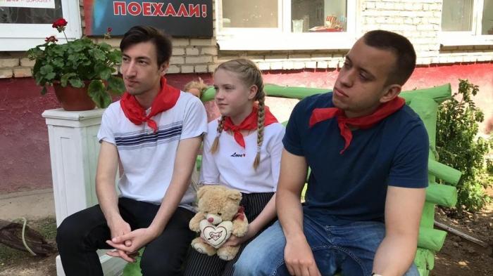 «Защита детей - защита Отечества»