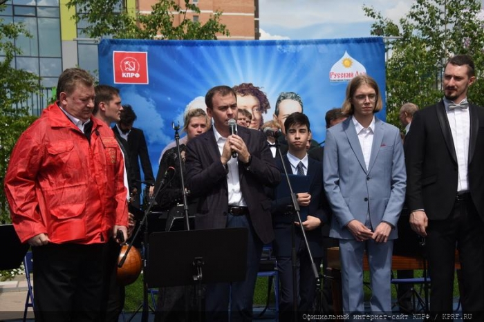 Г.А. Зюганов: Имя Пушкина вдохновляет нас на борьбу за свободу и справедливость!