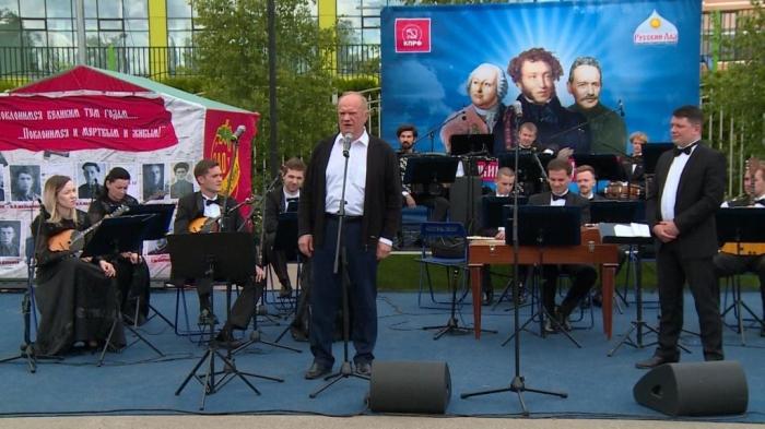 Г.А. Зюганов: Пушкин и сегодня потрясающе актуален