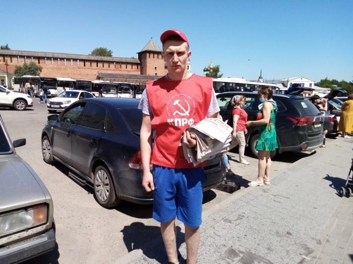 В Коломне прошла акция «Красные в городе»