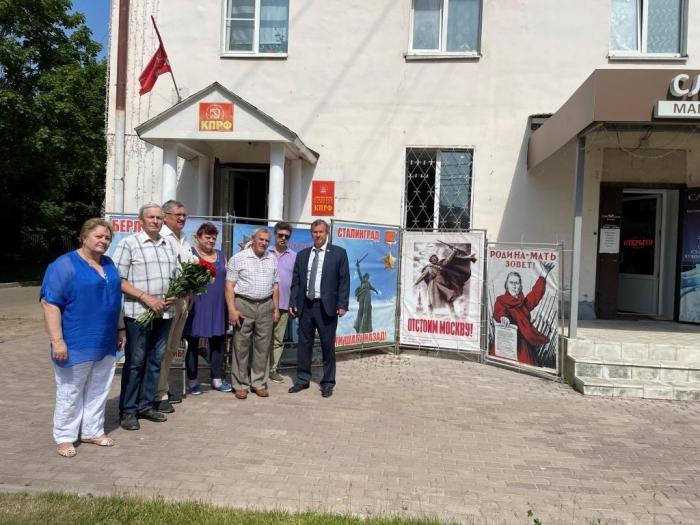 Коммунисты г.о. Солнечногорска отметили 22 июня День памяти и скорби