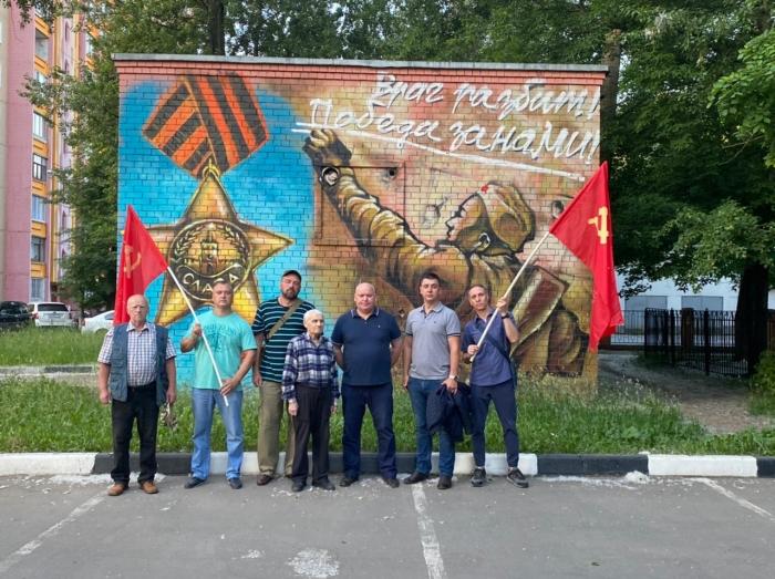 День памяти и скорби в Реутове