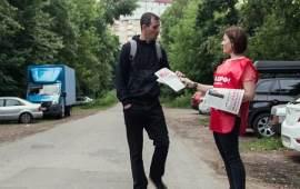 Коммунисты Пушкино проводят акции «Красные в городе»