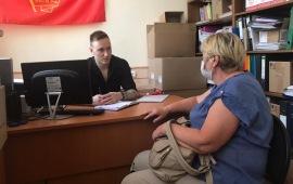 В Красногорском ГК КПРФ состоялся очередной приём граждан по вопросу оказания материальной помощи
