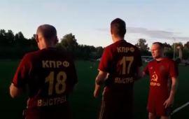 Солнечногорский ГК КПРФ. Футбол. Июнь 2021