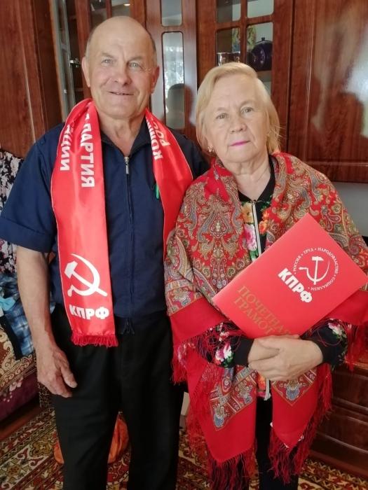 Лотошинские коммунисты поздравляют детей войны