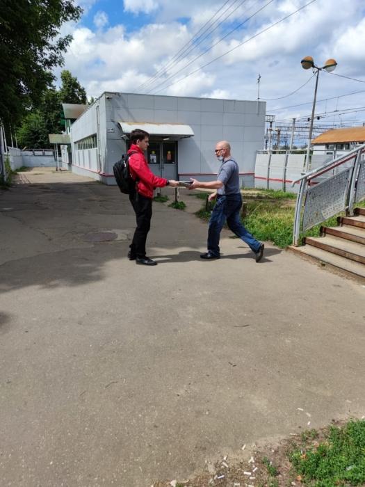 Акция «Красные в городе» в Люберцах