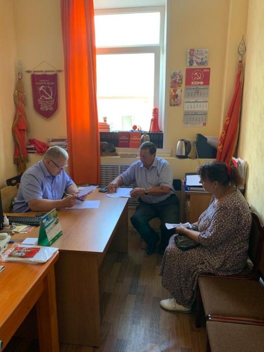 Депутат-коммунист Александр Наумов провёл приём граждан в городе Кашира