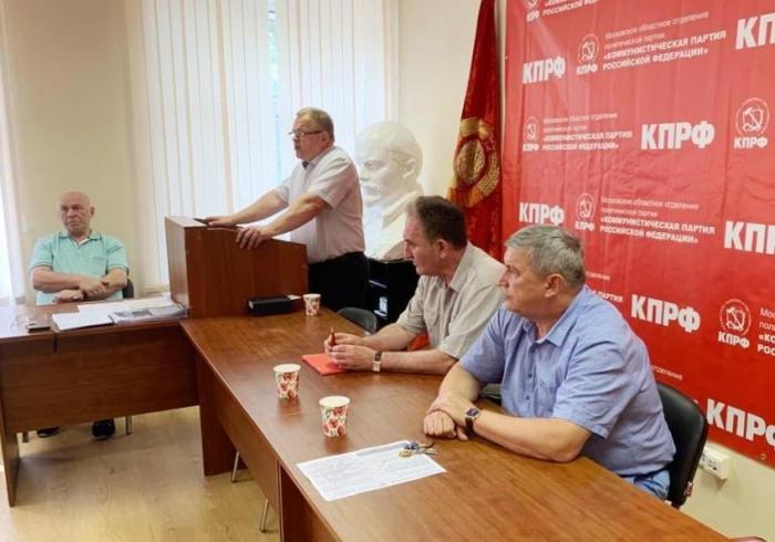 Большие выборы: коммунисты Подмосковья готовы к борьбе!