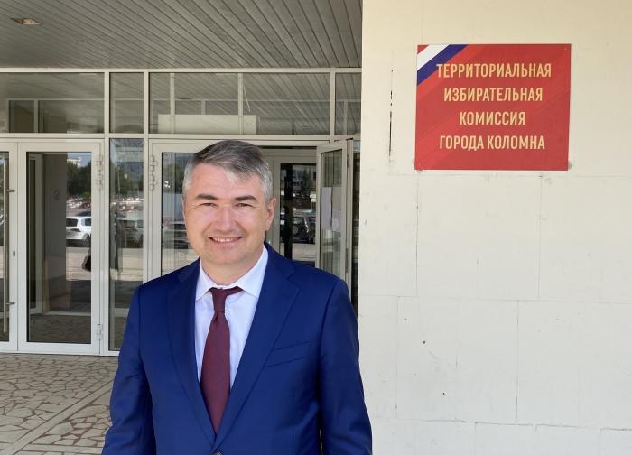 Дмитрий Кононенко подал документы на выдвижение в депутаты Госдумы