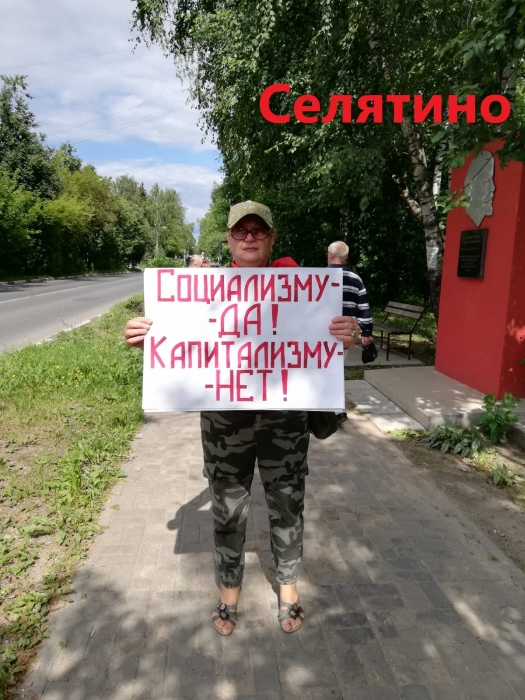 «АНТИКАП-2021» в Наро-Фоминске