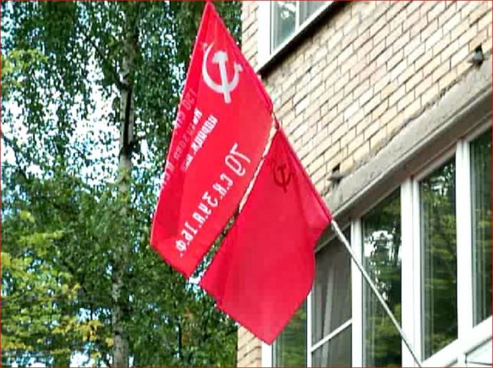 Мытищи - За СССР!