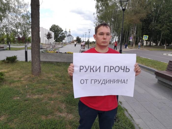 Сергиев Посад: Руки прочь от Грудинина! Руки прочь от КПРФ!