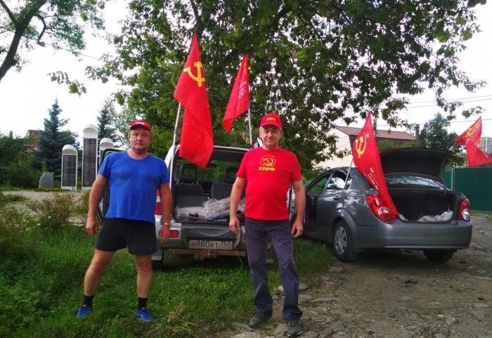«АНТИКАП-2021» в Красногорске