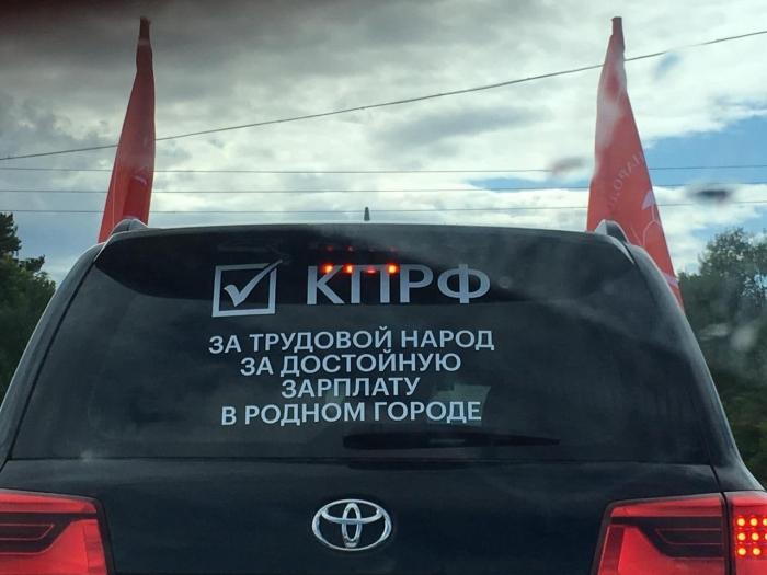 «АНТИКАП-2021» в Орехово-Зуево
