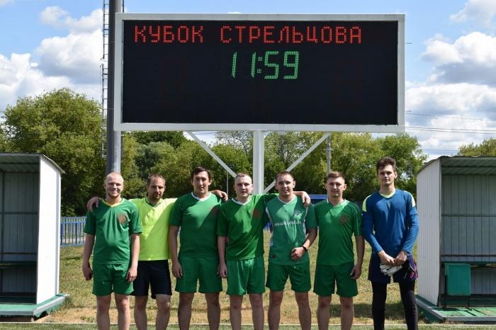 В Коломне разыграли «Кубок Стрельцова» по футболу