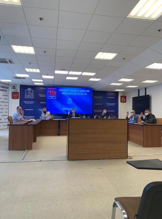 Зарегистрирован единый список кандидатов от КПРФ в Мособлдуму