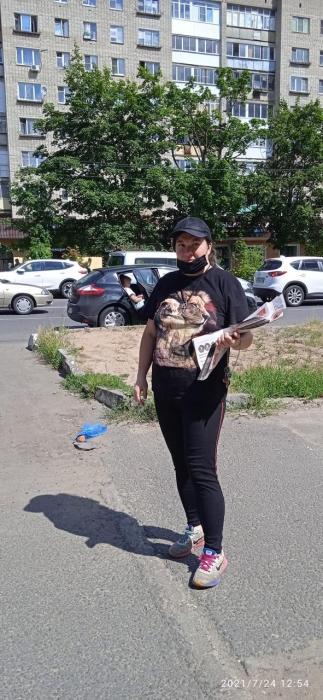 «АНТИКАП-2021» в г.о Фрязино