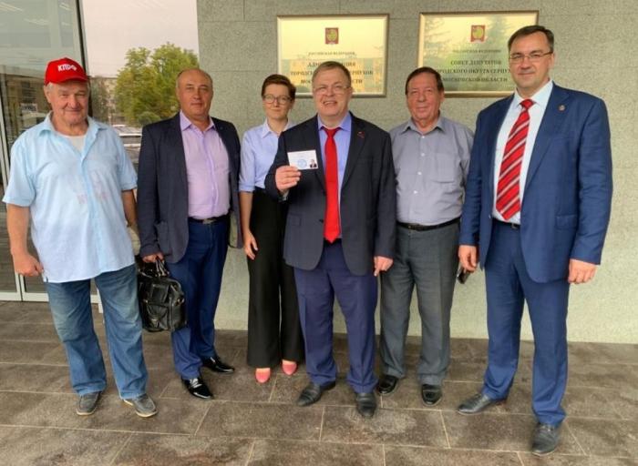 Александр Наумов зарегистрирован кандидатом в депутаты Московской областной Думы