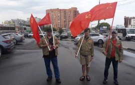 «Красный марш»