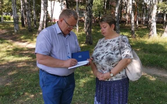 Депутат-коммунист Александр Наумов провел встречи с жителями города Ступино
