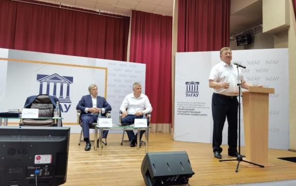 В.И. Кашин провел встречу с коллективом Ульяновского аграрного университета