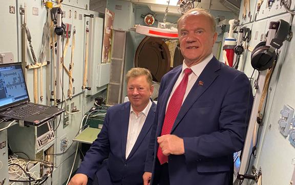 Лидер КПРФ Геннадий Зюганов прибыл с рабочим визитом в Звездный городок Подмосковья