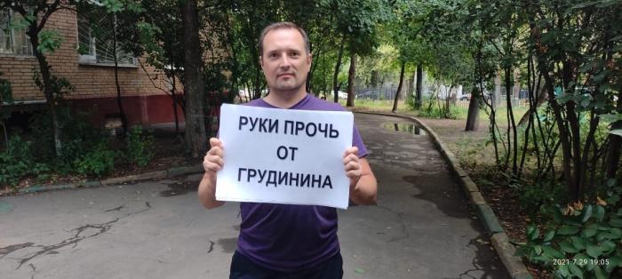 Ленинский г.о. ЗА Грудинина