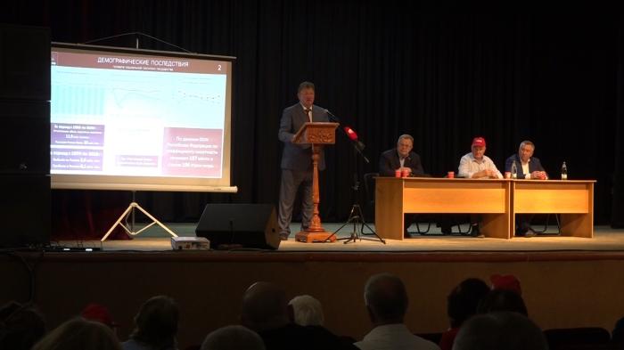 Доклад В.И. Кашина на встрече с серпуховичами в ДК «Исток»