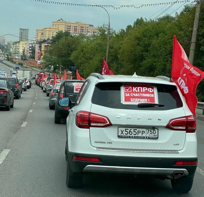 Автопробег в Люберцах