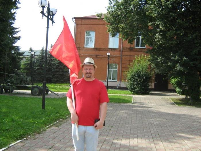 «За программу КПРФ! За народовластие и социализм!»