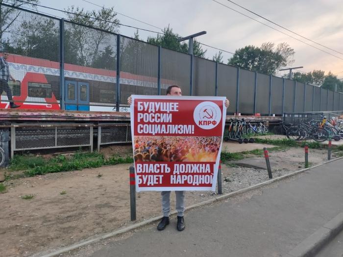 В Красногорске прошёл второй этап Всероссийской акции протеста «АНТИКАП-2021»