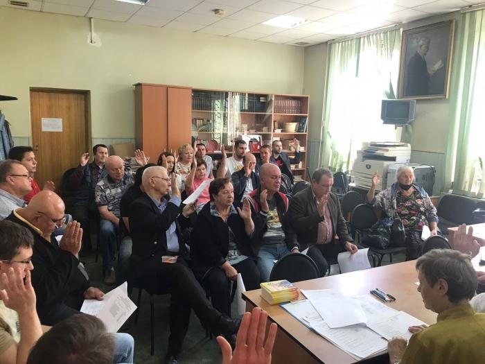 В Красногорском ГК КПРФ состоялись Пленум и Отчетно-выборная конференция