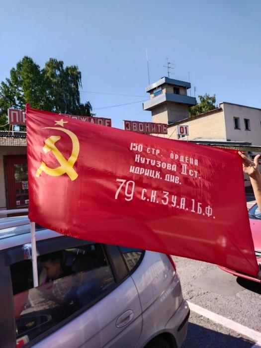 Люберцы: За СССР! – За Сильную, Справедливую, Социалистическую Родину!