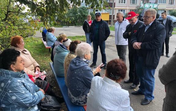 Александр Наумов: «Коммунисты предлагают бюджет развития в интересах народа!»
