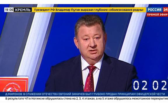 Заместитель Председателя ЦК КПРФ В.И. Кашин принял участие в дебатах на телеканале «Россия-24»