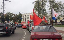 Чеховские коммунисты провели автопробег за Александра Наумова и за Андрея Черепенникова