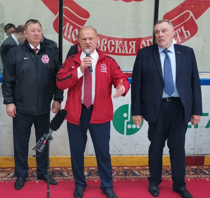 Руководитель фракции КПРФ в Госдуме Г.А. Зюганов посетил Ледовый дворец «Витязь»