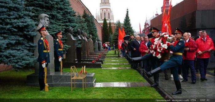 В Москве коммунисты во главе с Г.А. Зюгановым отметили День Победы над милитаристской Японией и окончания Второй мировой войны