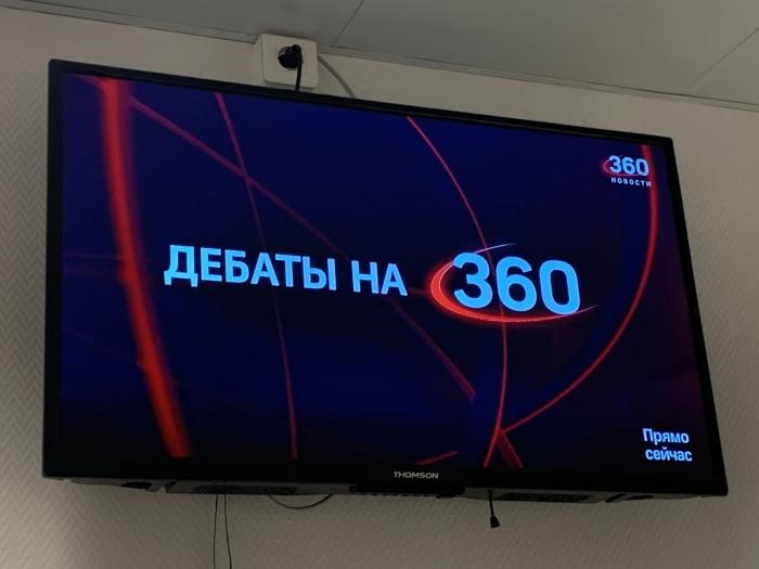 Депутат-коммунист Александр Наумов принял участие в дебатах на телеканале «360»