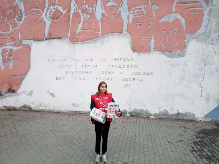 «АНТИКАП-2021» в Ногинске