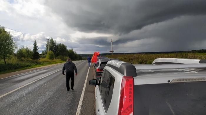 Клинские и рузские коммунисты провели автопробег