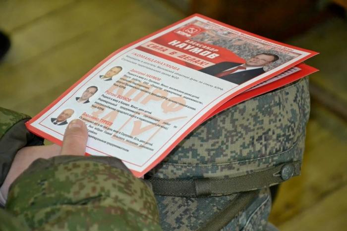 Александр Наумов: КПРФ идёт на выборы, чтобы обеспечить достойную жизнь человеку труда!