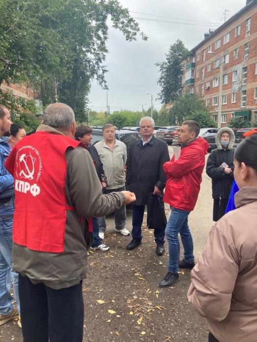 Встреча в Голицыно