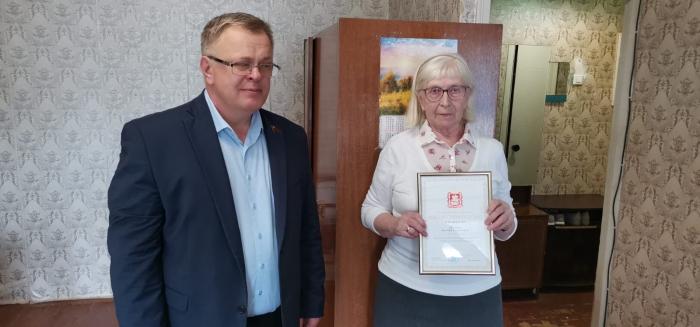 Александр Наумов отметил большой вклад Ступинской организации «Дети войны» в патриотическое воспитание детей и молодёжи