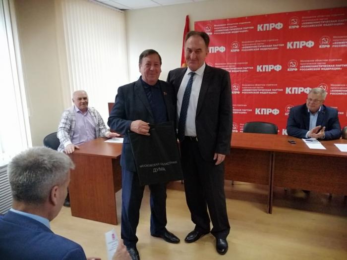Большие выборы: коммунисты Подмосковья готовы к решающей борьбе!