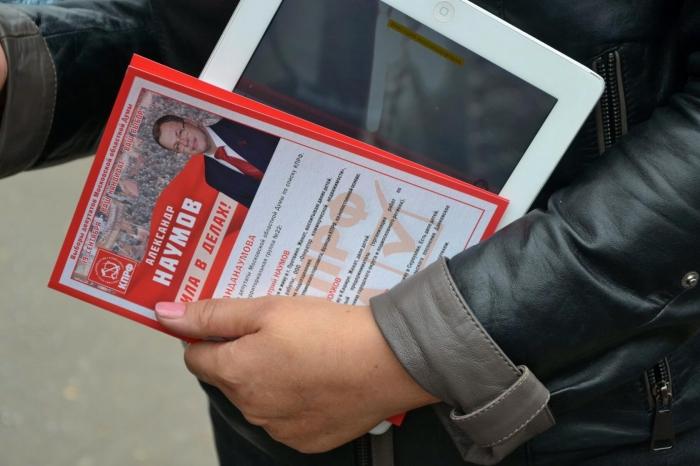 Александр Наумов: Деревня - это сердце и душа России!